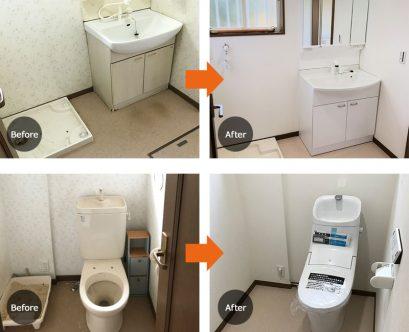 埼玉県川越市谷中洗面・トイレ