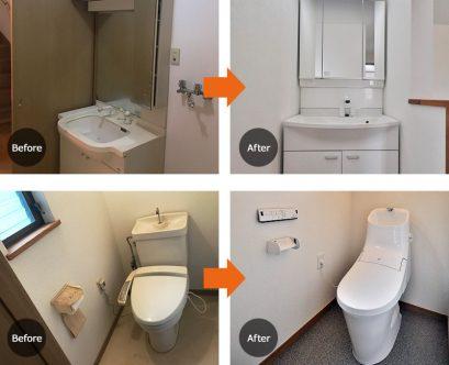 ゆめみ野東洗面・トイレ