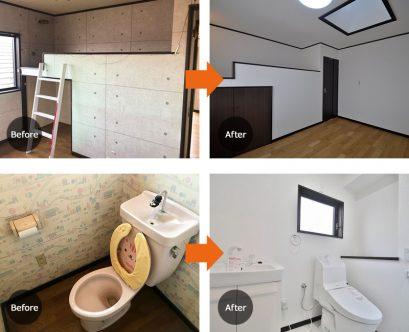 越谷市花田7丁目居室・トイレ